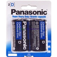 Panasonic D2. -LOWEST $0.92- UPC:073096500174