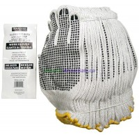 Work Gloves Knitted Dotted Cotton 12pk. - LOWEST $0.49 pair. (non pegable).