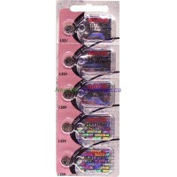 Maxell 329 SR 731SW. Watch Batteries $1.95 lowest