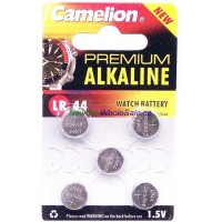 Camelion Watch Battery AG13, LR44 5pk LOWEST $0.55