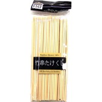 Bamboo Skewers 6 inch 100pk- LOWEST $0.45