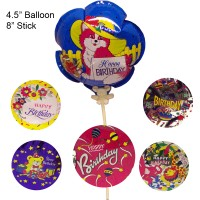 Auto Balloon Mylar - Non Latex 48pc/box Assorted. Birthday Assortment